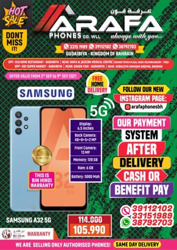 Bahrain Arafa Phones offers in D4D Online. Hot Sale. . Till 9th September