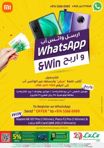 Qatar - Al-Shahaniya LuLu Hypermarket offers in D4D Online. WhatsApp & Win. . Till 20th August