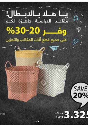 Kuwait JYSK Kuwait offers in D4D Online. Welcome Back To School. . Until Stock Last