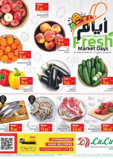 KSA, Saudi Arabia, Saudi - Dammam LULU Hypermarket  offers in D4D Online. Fresh Market Days. . Till 19th October
