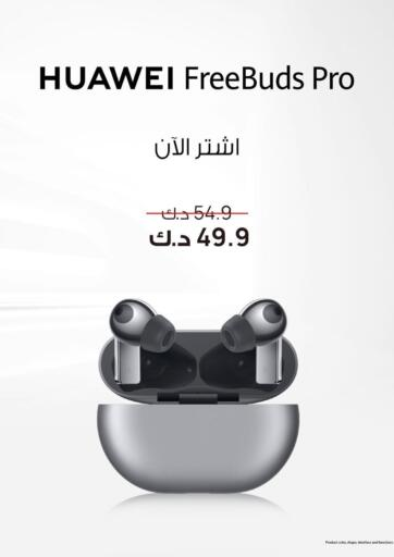 Kuwait Eureka offers in D4D Online. Special Offer. . Until Stock Last