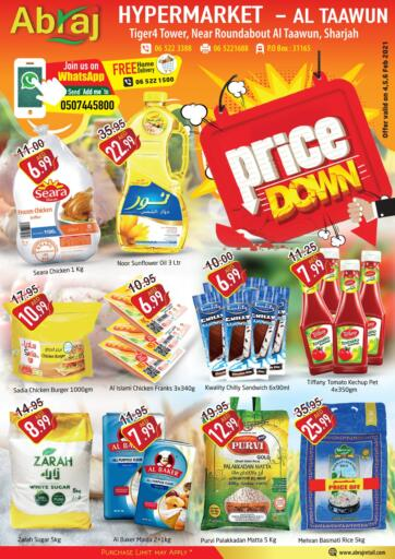 UAE - Sharjah / Ajman Abraj Hypermarket offers in D4D Online. Price Down. . Till 6th February