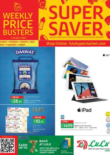 UAE - Dubai Lulu Hypermarket offers in D4D Online. Super Saver. Enjoy The Super Saver Offer From Lulu Hypermarket.Offer Valid Till 14th July 2021.  Enjoy Shopping!!!. Till 14th July