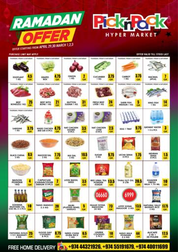 Qatar - Al Khor Pick n Pack offers in D4D Online. Ramadan Offer. Ramadan Offer Are Available At Pick n Pack. Offers Are Valid Till  3rd May. Enjoy Shopping!!. Till 3rd May