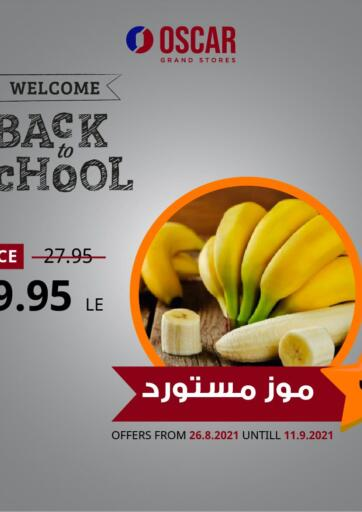 Egypt - Cairo Oscar Grand Stores  offers in D4D Online. Back To School. . Till 11th September