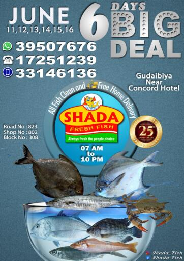 Bahrain Shada Fish offers in D4D Online. 6 Days Big Deal. 6 Days Big DeaI @ Shada Fish! Get Your Products at Cheapest Price.. Offer Valid Till 16th June. . Till 16th June
