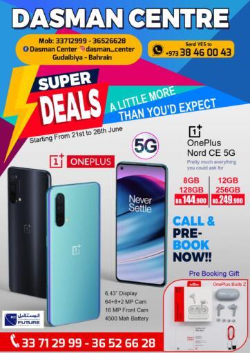 Bahrain Dasman Centre offers in D4D Online. Super Deals. . Till 26th June