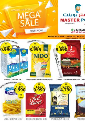Bahrain Master Point  offers in D4D Online. Mega Sale. Get the Mega Sale! on every product you purchase. hurry up to Master Point,! offers on Groceries, Clothes , etc,...Get it now. offers are valid till  9th December 2020. Enjoy Shopping!. Till 9th December