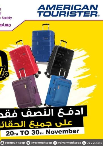 Kuwait Al Yarmouk Cooperative Society offers in D4D Online. 50% OFF. . Till 30th November