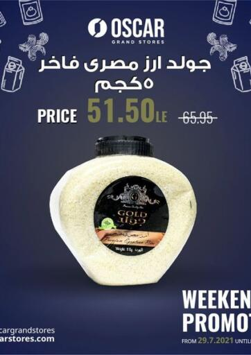 Egypt - Cairo Oscar Grand Stores  offers in D4D Online. Weekend Promotion. . Till 31st July