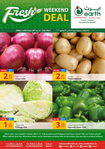 UAE - Abu Dhabi Earth Supermarket offers in D4D Online. Weekend Deal. Weekend Deal At Earth Supermarket Available On Fresh Fruits And Vegetables, etc .Offer Valid Till 31st July  2021.  Enjoy Shopping!!!  Enjoy Shopping!!!. Till 31st July