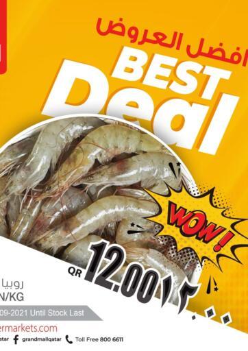 Qatar - Al-Shahaniya Grand Hypermarket offers in D4D Online. Best Deal. . Till 28th September
