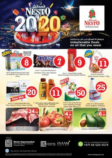 UAE - Sharjah / Ajman Nesto Hypermarket offers in D4D Online. Corniche, Ajman. . Till 23rd October