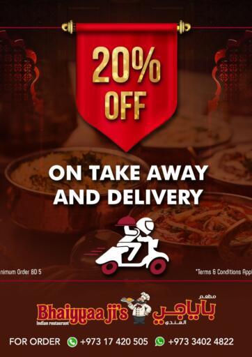 Bahrain Bhaiyyaa Ji's Indian Restaurant offers in D4D Online. 20% Off. . 20% Off