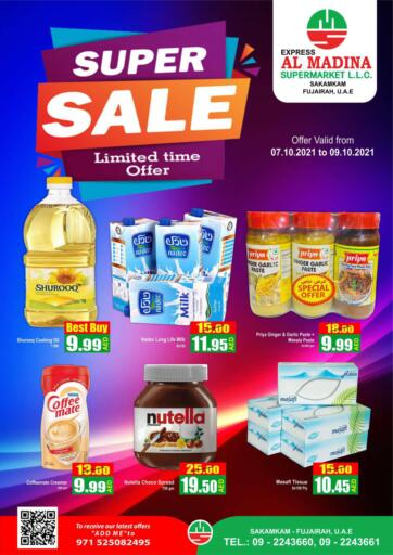 UAE - Fujairah Al Madina Supermarket LLC offers in D4D Online. Sakamkam, Fujairah. . Till 9th October