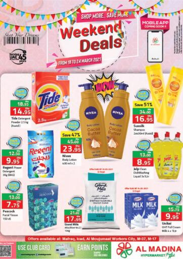 UAE - Abu Dhabi Al Madina Hypermarket offers in D4D Online. Weekend Deals. . Till 24th March
