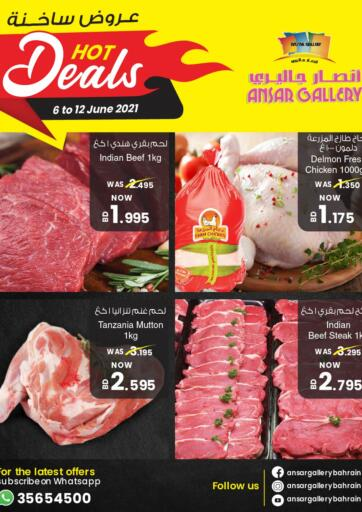 Bahrain Ansar Gallery offers in D4D Online. Hot Deals. Hot Deals at Ansar Gallery! Get all your products at reduced prices Till 12th June. Happy Shopping!!!. Till 12th June