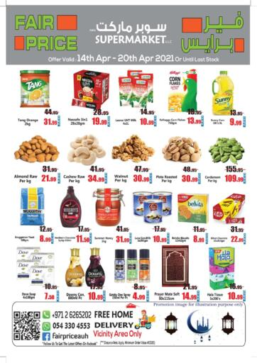 UAE - Abu Dhabi Fair Price Supermarket LLC offers in D4D Online. Weekly Offers. . Till 17th April