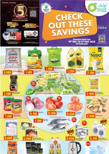 Kuwait Olive Hyper Market offers in D4D Online. Check Out These Savings. . Till 22nd December
