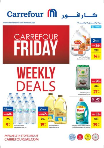 UAE - Ras al Khaimah Carrefour UAE offers in D4D Online. Carrefour Friday, Weekly Deals. Carrefour Friday, Weekly Deals  At Carrefour UAE. Get Best Offers On  Home Needs, Groceries, Fresh Foods, Appliances & Many More At Their Store. Everything At A Single Place Offer Valid Till 22nd November 2020. Enjoy Shopping !!. Till 22nd November