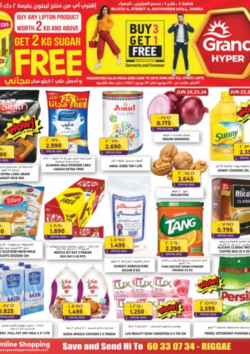 Kuwait Grand Hyper offers in D4D Online. Special Offer. Exciting Offers Waiting For You At Grand Hyper. Visit Their Nearest Store And Get Everything At Exciting Prices. Valid Till 29th June 2021.  Enjoy Shopping!!!. Till 29th June