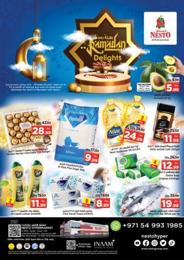 UAE - Sharjah / Ajman Nesto Hypermarket offers in D4D Online. Al Tallah, Ajman. . Till 17th April