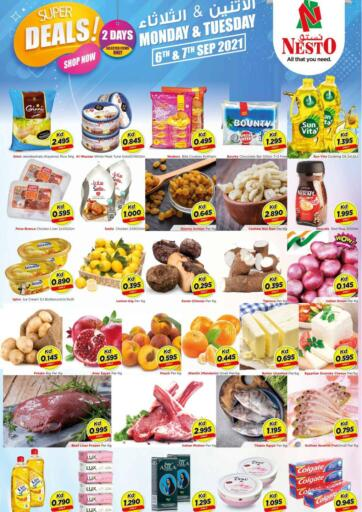 Kuwait Nesto Hypermarkets offers in D4D Online. Super Deals. . Till 7th September