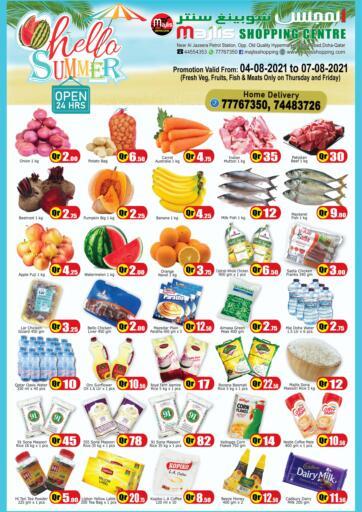 Qatar - Doha Majlis Shopping Center offers in D4D Online. Hello Summer. . Till 07th August