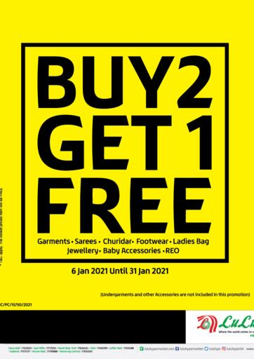 Bahrain LuLu Hypermarket offers in D4D Online. B2G1 FREE. . Till 31st January
