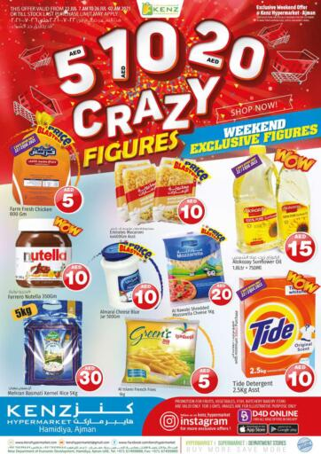 UAE - Sharjah / Ajman Kenz Hypermarket offers in D4D Online. 5 10 20 AED Crazy Figures. 5 10 20 AED Crazy Figures Now Available At Kenz Hypermarket. Rush Now And Get Everything At Best Price. Offer Valid Till 26th July 2021.  Enjoy Shopping!!!. Till 26th July