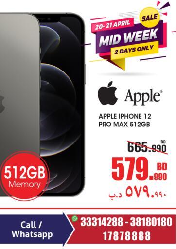 Bahrain Home Electronics offers in D4D Online. Midweek Sale. . Till 21st April