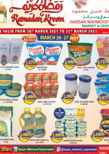 Bahrain Hassan Mahmood Group offers in D4D Online. Ramadan Kareem. Purchase from Hassan Mahmood Group With Their Ramadan Kareem. Offers on Groceries, Frozen Foods And Many More Until 31st March 2021. Enjoy Shopping! . Till 31st March