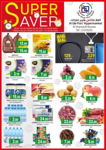 Qatar - Al Khor Al Ula Max Hypermarket offers in D4D Online. Super Saver. . Till 8th September