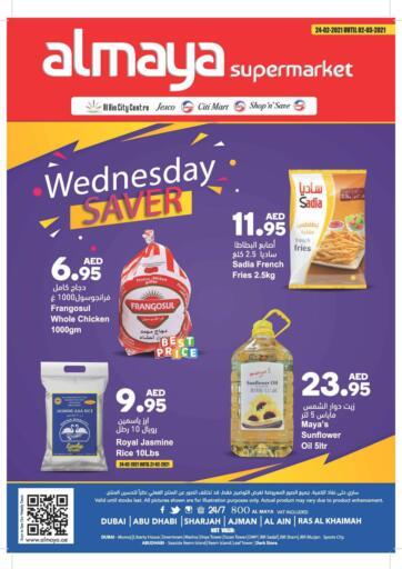 UAE - Dubai Al Maya Supermarkets & Hypermarkets offers in D4D Online. Wednesday Saver. . Till 2nd March