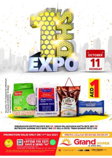 UAE - Dubai Grand Hyper Market offers in D4D Online. Al Khail Mall - Dubai. . Only On 11th October