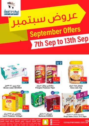 KSA, Saudi Arabia, Saudi - Dammam Consumer Oasis offers in D4D Online. September Offers. September Offers Is Available Consumer Oasis. Get Amazing Offer For Groceries And Other Selected Items. Offer Valid Till 13th September 2021. Have A Great Shopping.. Till 13th September