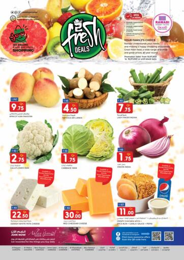 Qatar - Al-Shahaniya Rawabi Hypermarkets offers in D4D Online. Fresh Deals. . Till 16th July