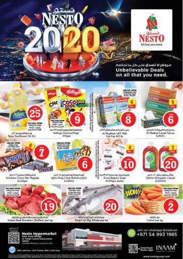 UAE - Sharjah / Ajman Nesto Hypermarket offers in D4D Online. Al Tallah,Ajman. . Till 23rd October