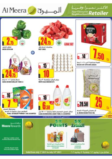 Qatar - Al-Shahaniya Al Meera offers in D4D Online. Best Deal.   Best Deal Offers Are Available At Al Meera. Offers Are Valid Till 14th July.  Enjoy Shopping!!!. Till 14th July