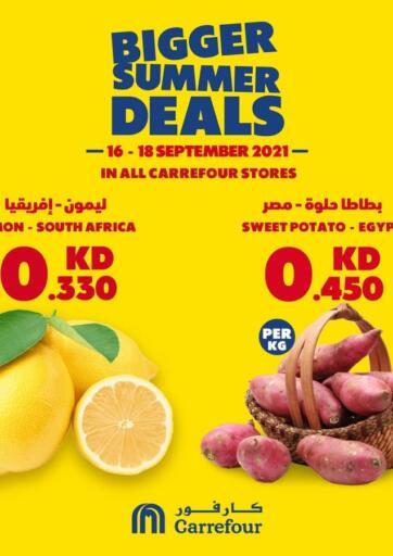 Kuwait Carrefour offers in D4D Online. Bigger Summer Deals. . Till 18th September
