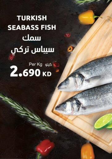 Kuwait Sultan Center offers in D4D Online. Seafood Festival. . Only On 11th February