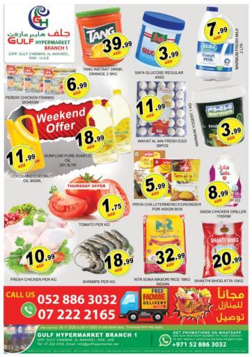 UAE - Ras al Khaimah Gulf Hypermarket offers in D4D Online. Weekend Offer. . Till 28th November