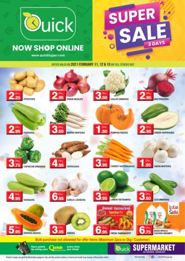 UAE - Sharjah / Ajman Quick Group offers in D4D Online. Super Sale 3 Days.