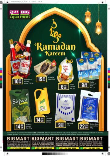 UAE - Abu Dhabi BIGmart offers in D4D Online. Ramadan Kareem. . Till 13th April
