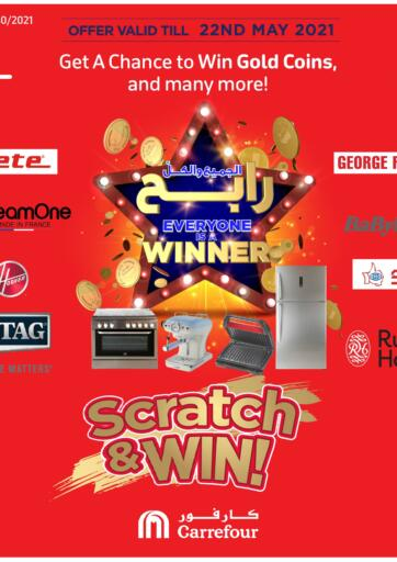 Bahrain Carrefour offers in D4D Online. SCRATCH & WIN. SCRATCH & WIN @ Carrefour! Get a chance to win gold coins and much more only at Carrefour! Offer valid Till 22nd May. Happy Shopping!. Until Stock Lasts