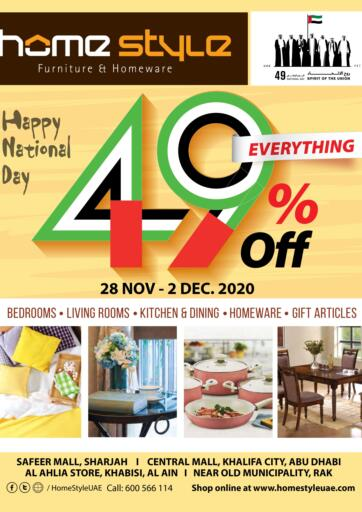UAE - Ras al Khaimah Home Style Furniture & Homeware offers in D4D Online. 49% Off National Day Offer. . Till 2nd December