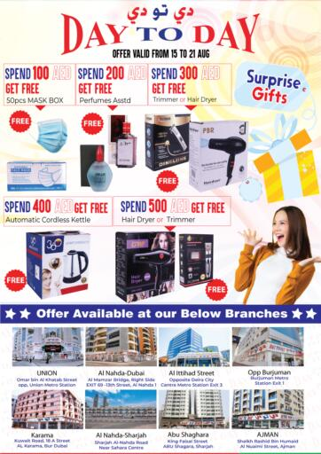 UAE - Sharjah / Ajman Day to Day Department Store offers in D4D Online. Surprise Gifts Offer. . Till 21st August