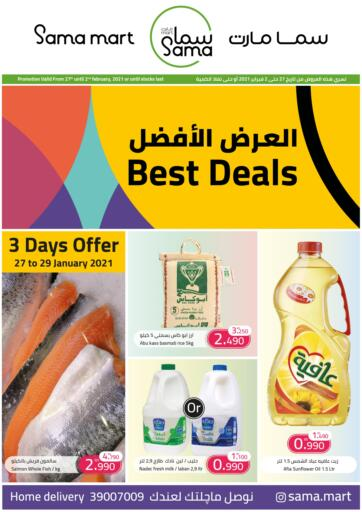 Bahrain Sama mart offers in D4D Online. Best Deals. Get the Best Deals On Groceries, Fresh Fruits & Veggies and alot more At Sama mart. Offer valid till 2nd February. Have a great shopping!. Till 2nd February