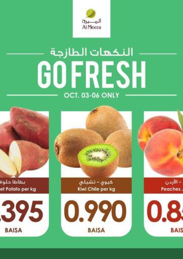 Oman - Muscat Al Meera  offers in D4D Online. Go Fresh. . Till 06th October
