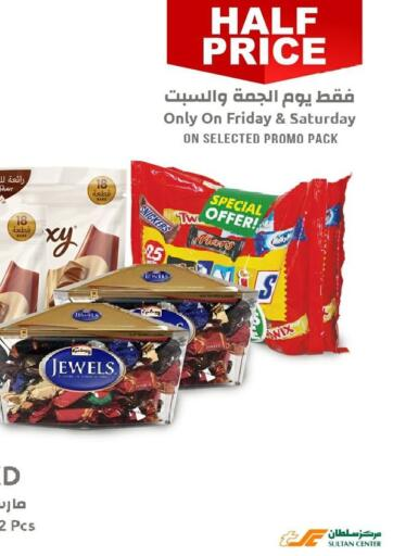 Kuwait Sultan Center offers in D4D Online. Half Price. . Till 27th February